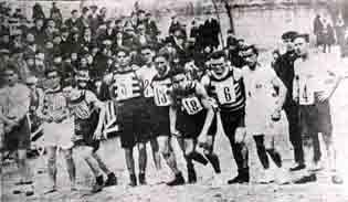 Historial deportivo de Dionisio Carreras