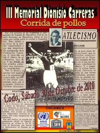 Codo Homenajea al ilustre Dionisio Carreras